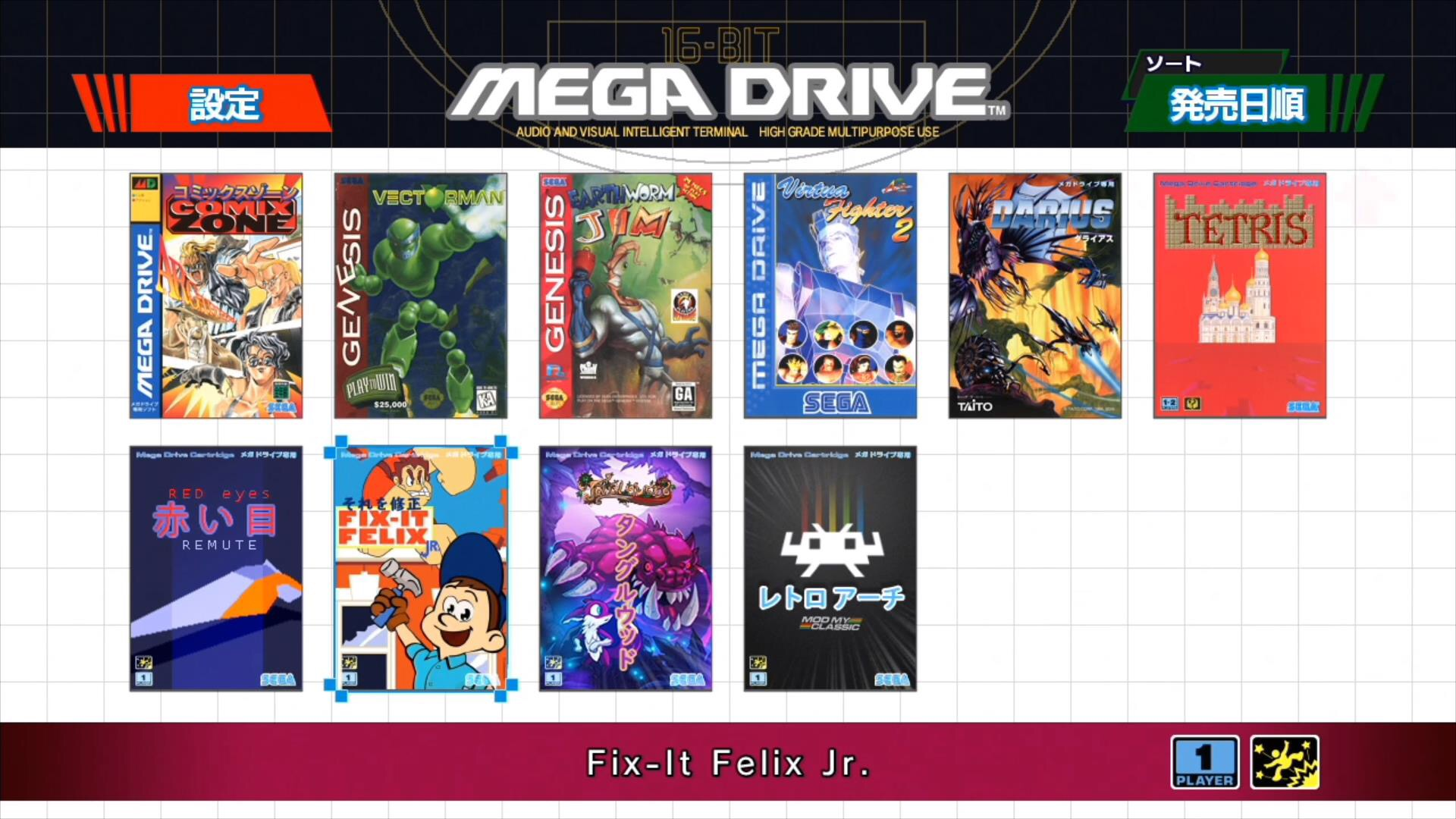 Sega Mega Drive Genesis Project Lunar Hack Update Part 5 Modmyclassic